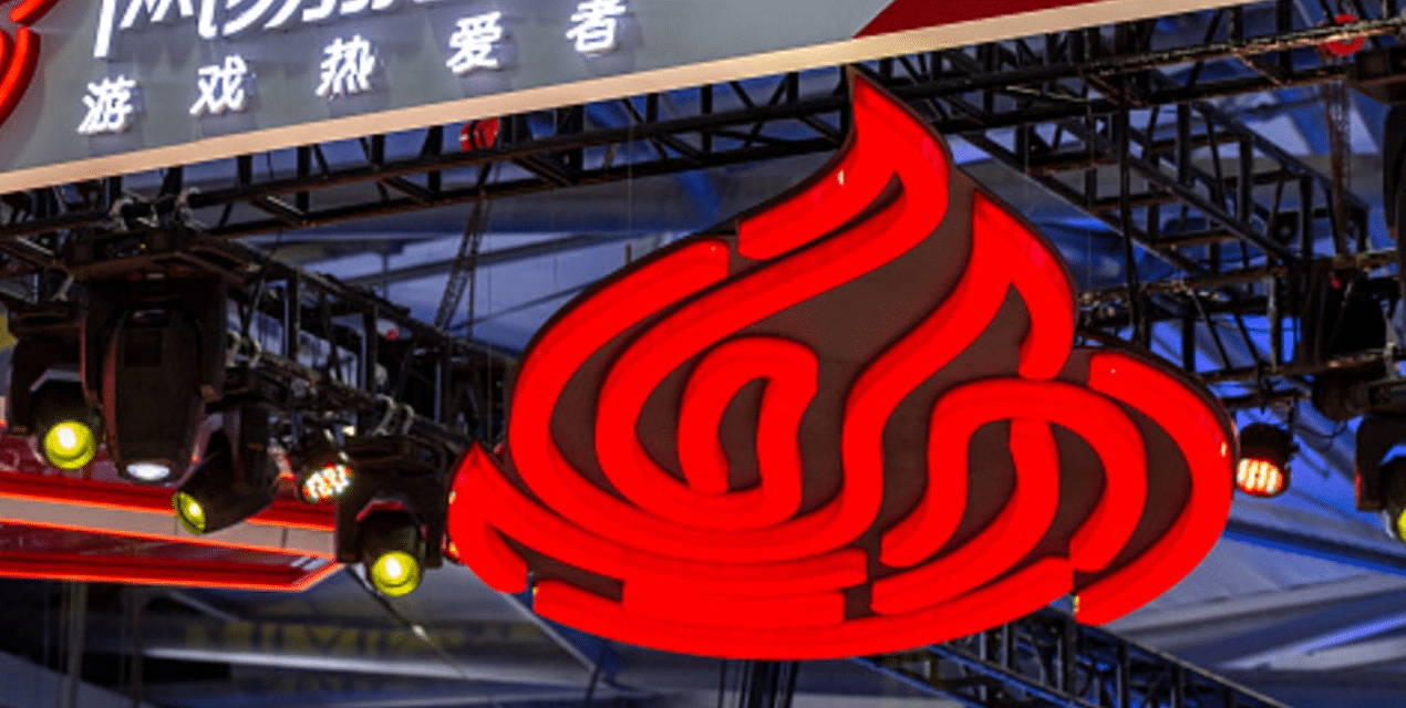 NetEase moves up to stride Nasdaq 100's premarket gainers