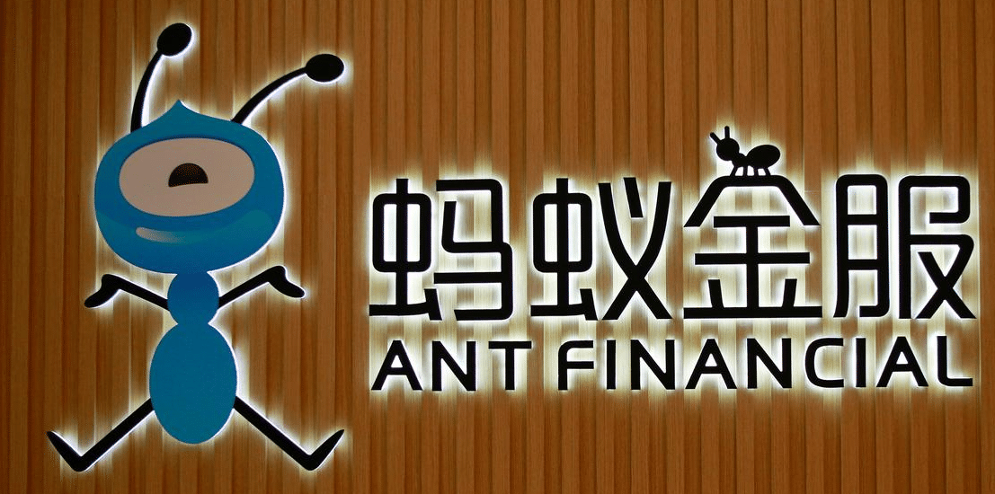 Jack Ma's Ant heave up the biggest-ever IPO funding target to the US $35 Billion