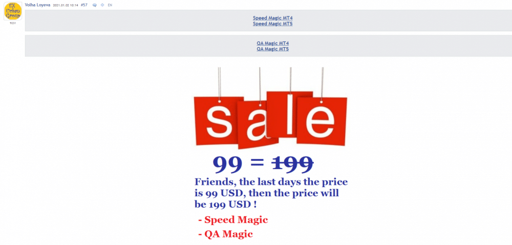 Speed Magic New pricing