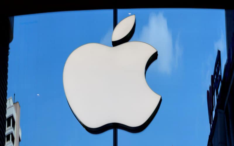 Companies, Developers Brace For Apple's Move To Block User Tracking