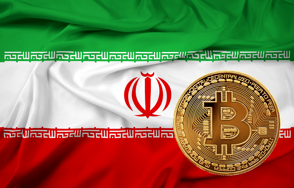 Iran Floats Possibility of Legalizing Cryptocurrencies 'Soon'