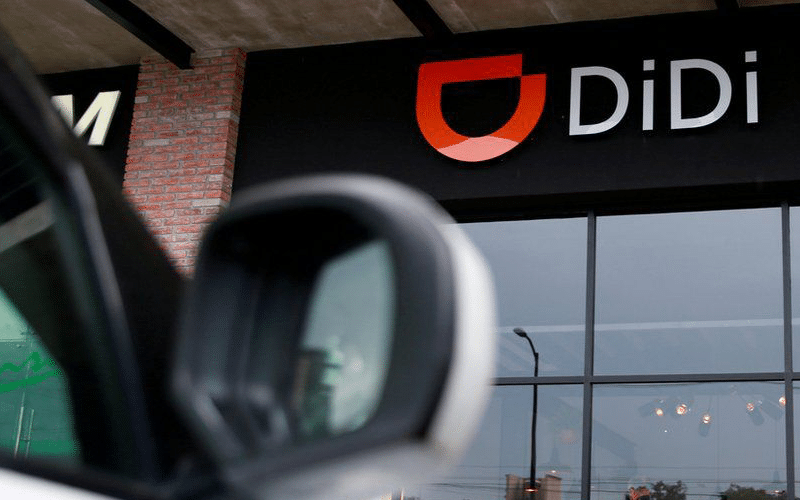 Didi Chuxing Headquarters Inspected in First-Ever Government Cybersecurity Review