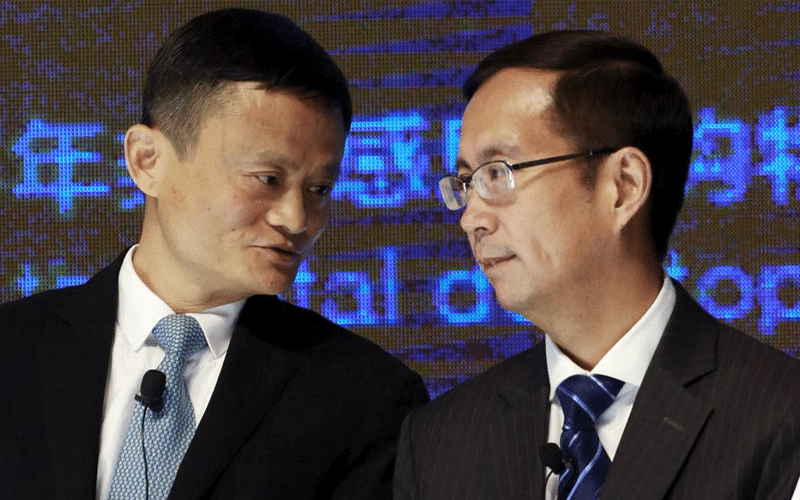 Chinese Billionaires Ma and Tsai Pledged $35billion of Alibaba's Holdings for Bank Loans
