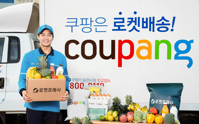 Coupang Widens Losses as Investments Poured into Grocery, Food Delivery Initiatives