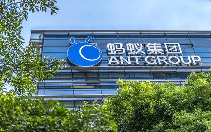 Chinese Government-Backed Firms Eye Stake in Planned Ant Credit-Scoring JV