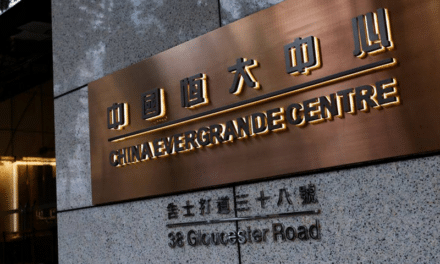 Evergrande and Hopson Shares Halted from Trading Pending a $5B Deal Announcement